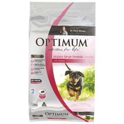 Optimum Chicken Large Breed Puppy Dry Dog Food 15kg