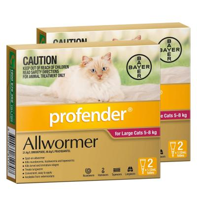 *** Combo Pack ***Profender For Cats All Wormer Red 5-8kg x 2
