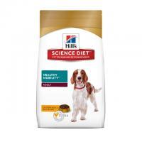 Hills Science Diet Healthy Mobility Adult Dry Dog Food 12kg   (10343HG)