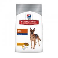 Hills Science Diet Large Breed 6+ Mature/Senior Dry Dog Food 12kg   (10338HG)