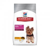 Hills Science Diet Small/Toy Breed Adult Dry Dog Food 1.5kg  (10327HG)