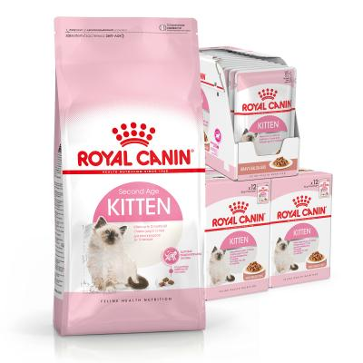 Royal Canin Bundle Kitten Gravy Wet And Dry Cat Food