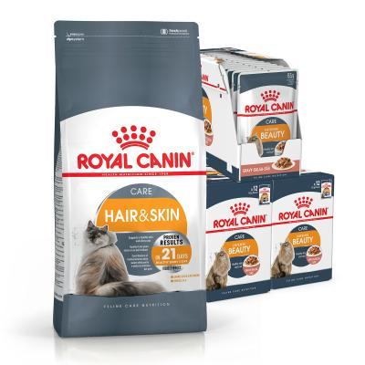 Royal Canin Bundle Hair and Skin Care Adult Wet And Dry Cat Food