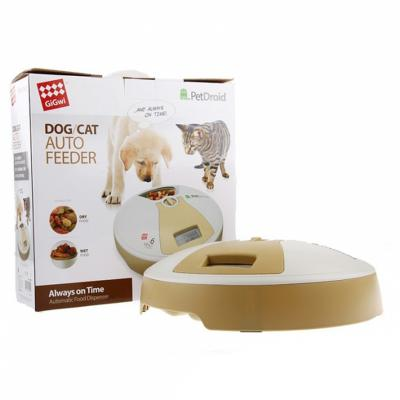 GiGwi PetDroid Automatic Food And Treat Dispenser Feeder For Cats And Dogs (8002)