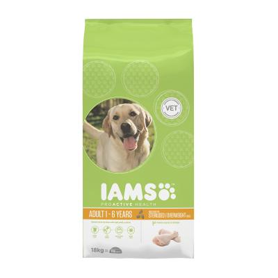 Iams Light Sterilised/Overweight Adult Dry Dog Food 18kg