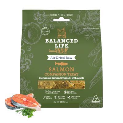 Balanced Life Grain Free Salmon Treats For Cats 85gm