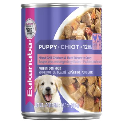 Eukanuba Chicken And Beef In Gravy Puppy Canned Wet Dog Food 355gm x 12