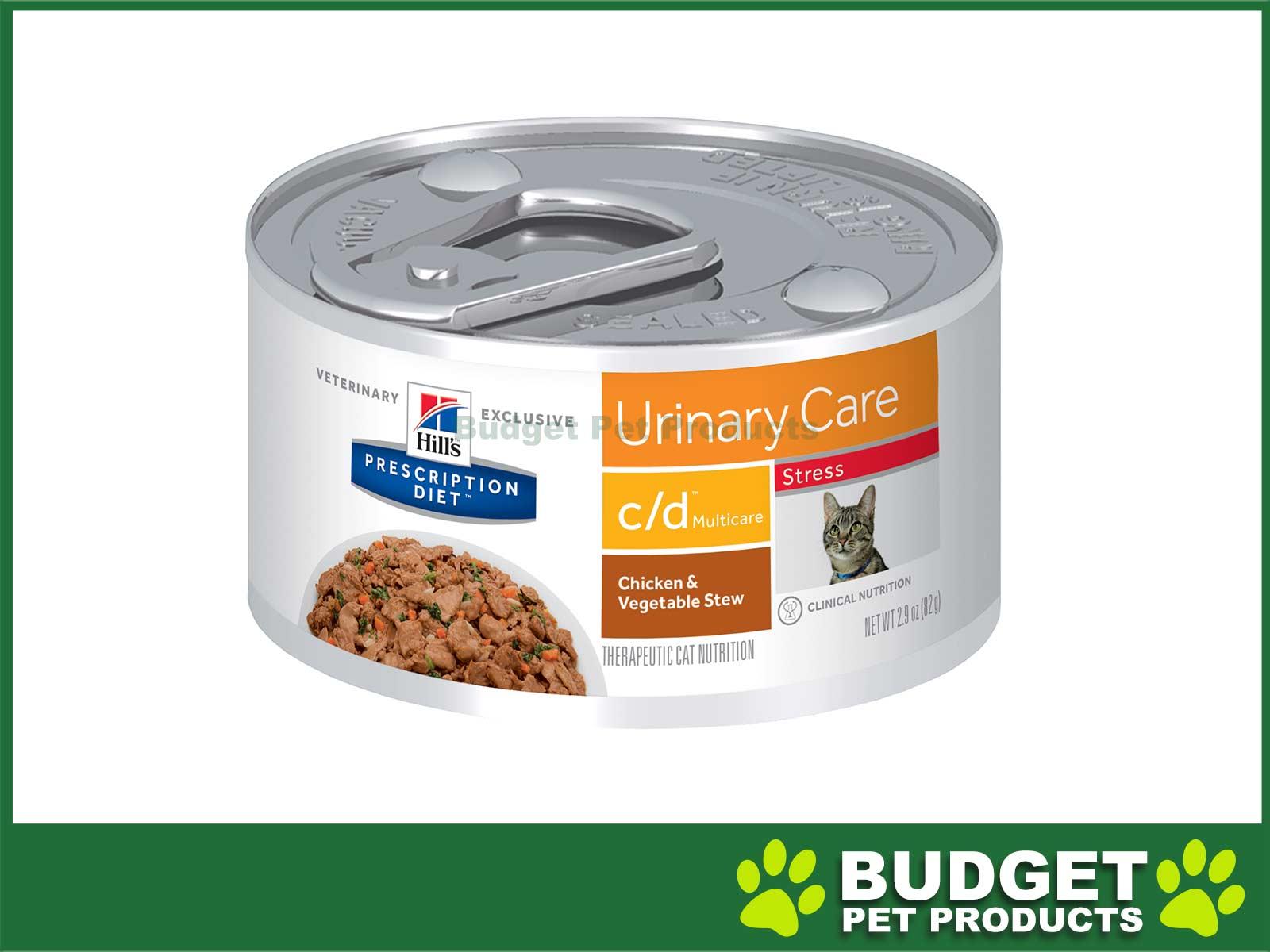 Male cat urinary health food