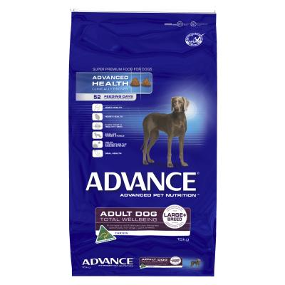 Advance Large/Giant Breed Chicken Dry Dog Food 15kg