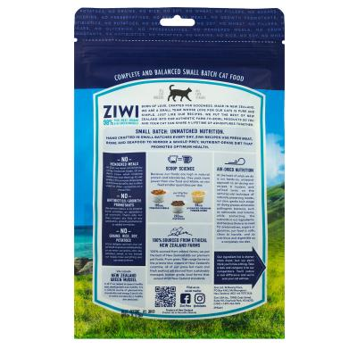 Ziwi Peak Grain Free Mackerel And Lamb Kitten And Adult Air Dried Meat Cat Food 400gm
