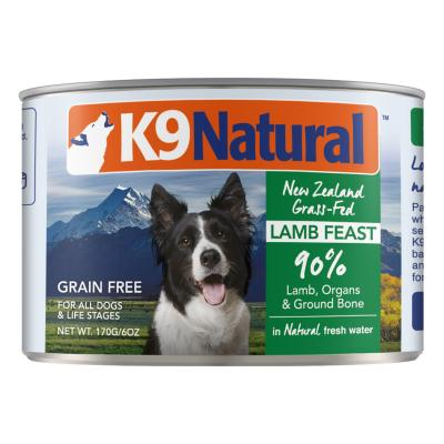 K9 Natural Grain Free Lamb Feast Canned Wet Meat Dog Food 170gm x 24