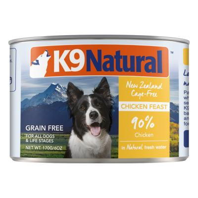 K9 Natural Grain Free Chicken Feast Canned Wet Meat Dog Food 170gm x 24