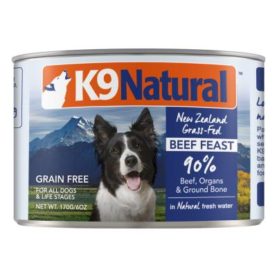 K9 Natural Grain Free Beef Feast Canned Wet Meat Dog Food 170gm x 24