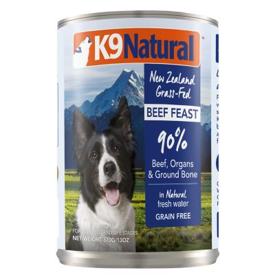 K9 Natural Grain Free Beef Feast Canned Wet Meat Dog Food 370gm x 12