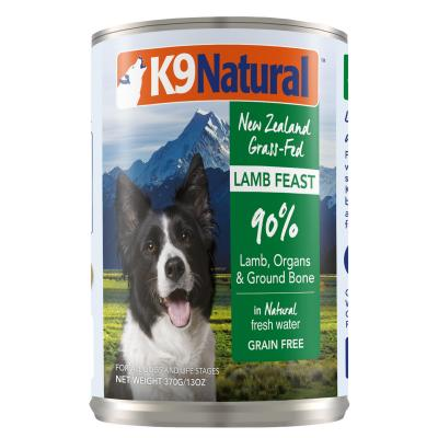 K9 Natural Grain Free Lamb Canned Wet Meat Dog Food 370gm x 12