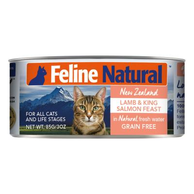 Feline Natural Grain Free Lamb And Salmon Feast Canned Wet Meat Cat Food 85gm x 24
