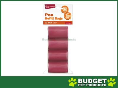 Yours Droolly Refill Roll Plastic Pet Waste Poo Bag Random Colour Selection 60 Bags