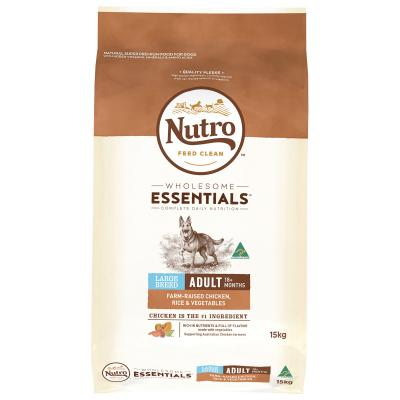Nutro Wholesome Essentials Large Breed Farm Raised Chicken Rice Vegetable Adult Dry Dog Food 15kg