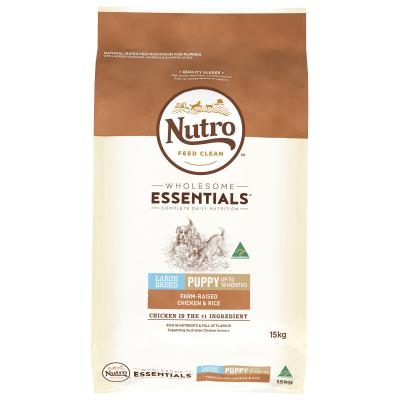 Nutro Wholesome Essentials Large Breed Farm Raised Chicken Rice Vegetable Puppy Dry Dog Food 15kg