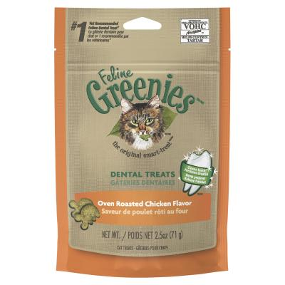 Greenies Feline Dental Treats Roasted Chicken Flavour For Cats 71g