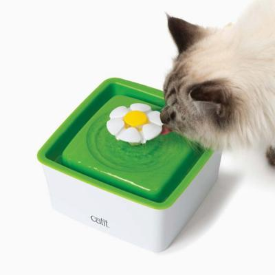 Catit 2.0 Senses Flower Water Fountain Mini For Cats 1.5L