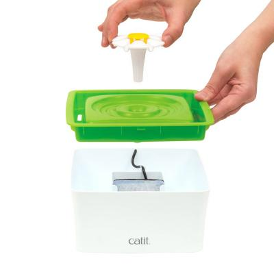 Catit 2.0 Senses Flower Water Fountain Mini For Cats 1.5L