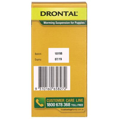 Drontal Worming Suspension Puppies for Dogs - 30ml