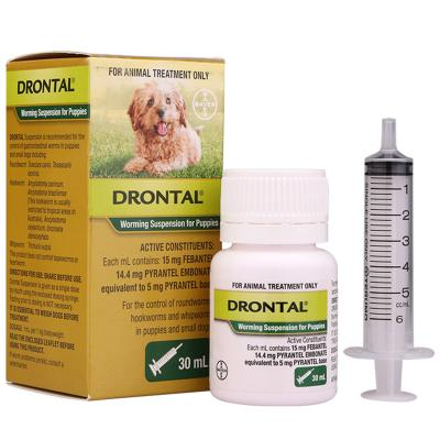 Drontal Worming Suspension For Puppies And Small Dogs 30ml