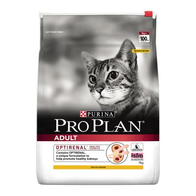 Pro Plan Optirenal Chicken Adult Dry Cat Food 7kg