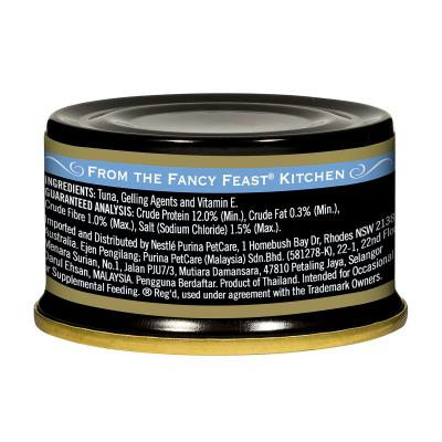 Fancy Feast Royale Fine Flakes of Tuna Adult Canned Wet Cat Food 85g x 24