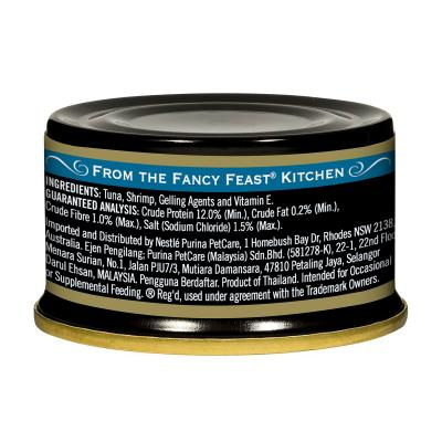 Fancy Feast Royale Tuna with Shrimp Adult Canned Wet Cat Food 85g x 24