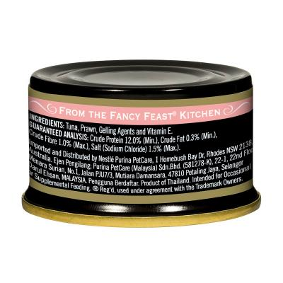 Fancy Feast Royale Tuna Banquet with Prawns Adult Canned Wet Cat Food 85g x 24