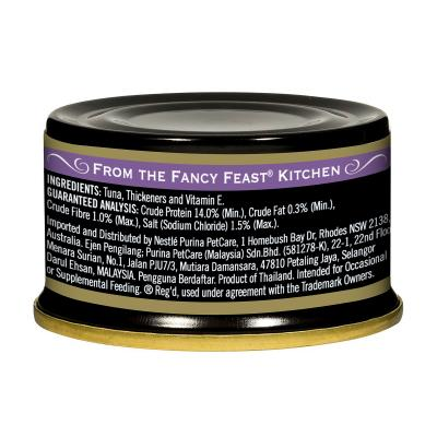 Fancy Feast Royale Virgin Flaked Tuna Adult Canned Wet Cat Food 85g x 24