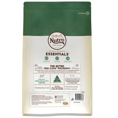 Nutro Wholesome Essentials Pasture Fed Lamb Rice Vegetable Adult Dry Dog Food 3kg