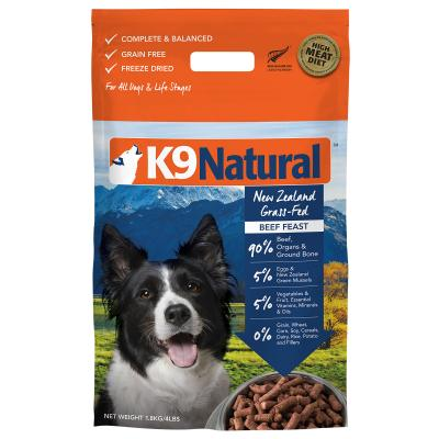 K9 Natural Grain Free Beef Feast Freeze Dried Meat Rehydratable Dog Food 1.8kg (makes 7kg)