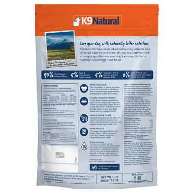 K9 Natural Grain Free Beef Feast Freeze Dried Meat Rehydratable Dog Food 500g (makes 2kg)