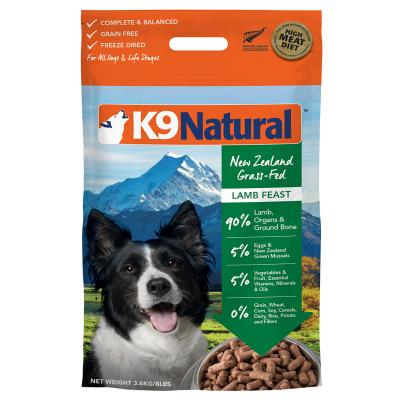 K9 Natural Grain Free Lamb Feast Freeze Dried Meat Rehydratable Dog Food 3.6kg (makes 14kg)