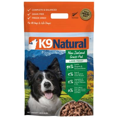 K9 Natural Grain Free Lamb Feast Freeze Dried Meat Rehydratable Dog Food 1.8kg (makes 7kg)