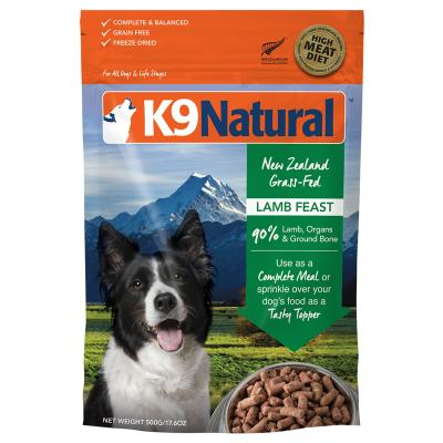 K9 Natural Grain Free Lamb Feast Freeze Dried Meat Rehydratable Dog Food 500g (makes 2kg)