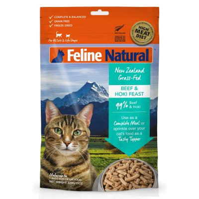 Feline Natural Grain Free Beef And Hoki Feast Freeze Dried Meat Rehydratable All Life Stages Cat Food 320gm