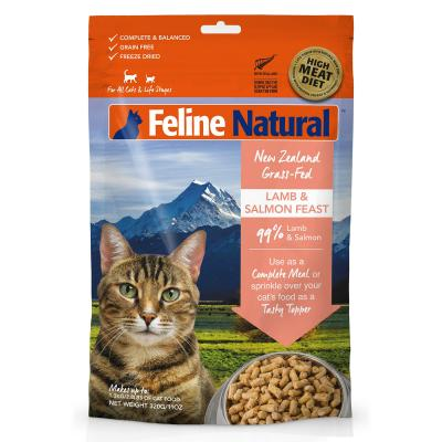 Feline Natural Grain Free Lamb And King Salmon Feast Freeze Dried Meat Rehydratable Cat Food 320gm