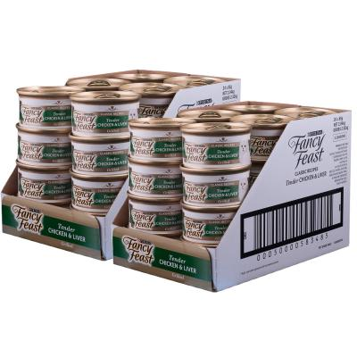 Fancy Feast Tender Chicken And Liver Adult Canned Wet Cat Food 85g x 48