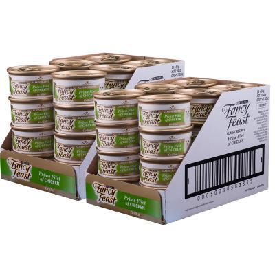 Fancy Feast Prime Filet of Chicken Adult Canned Wet Cat Food 85g x 48