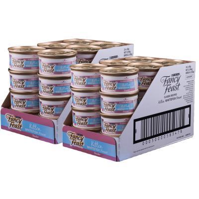 Fancy Feast Whitefish Feast Kitten Canned Wet Cat Food 85gm x 48