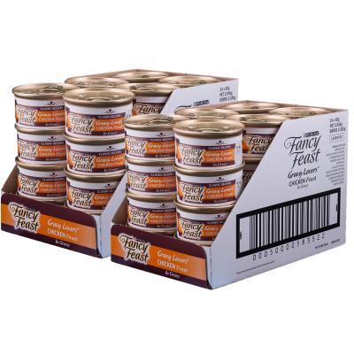 Fancy Feast Chicken Feast in Gravy Adult Canned Wet Cat Food 85g x 48