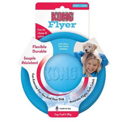 KONG Puppy Flyer Toy For Dogs