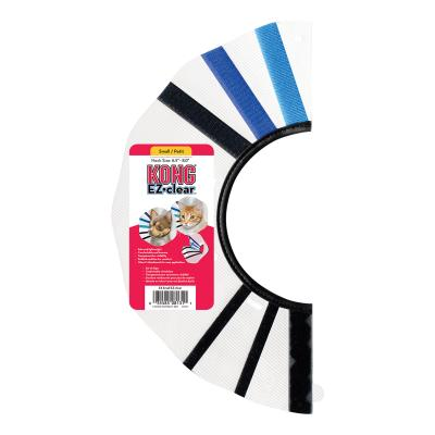 KONG EZ Clear Velcro Transparent Collar Small For Dogs And Cats