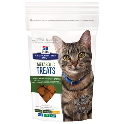 Hills Prescription Diet Metabolic Treats For Cats 71gm
