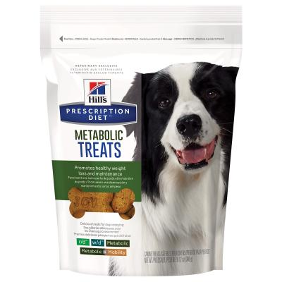 Hills Prescription Diet Metabolic Treats For Dogs 340gm