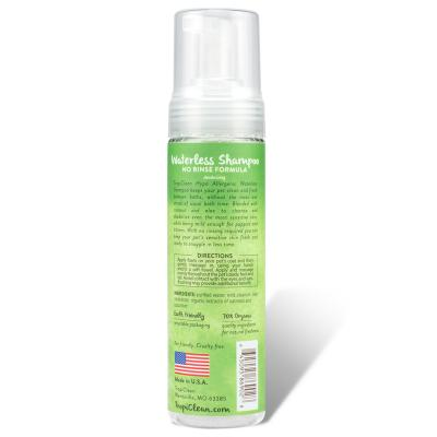 Tropiclean Waterless Shampoo HypoAllergenic For Dogs 220ml